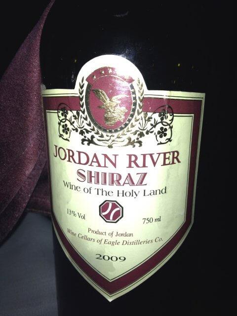 Vin fra Jordan