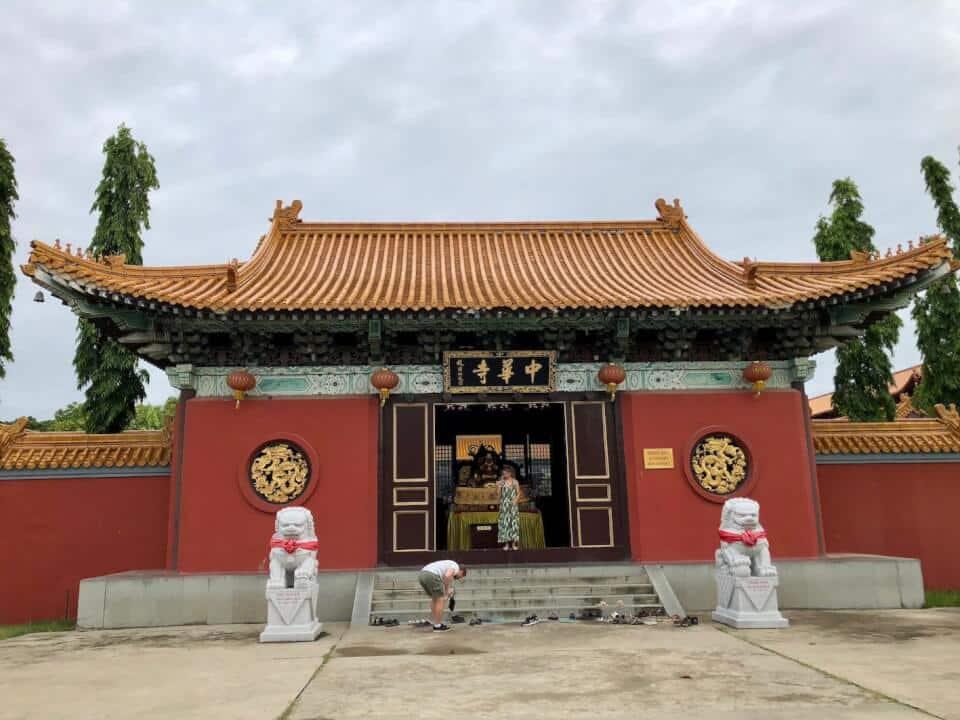 Zhong Hua Chinese Buddhist Monaster, Lumbini