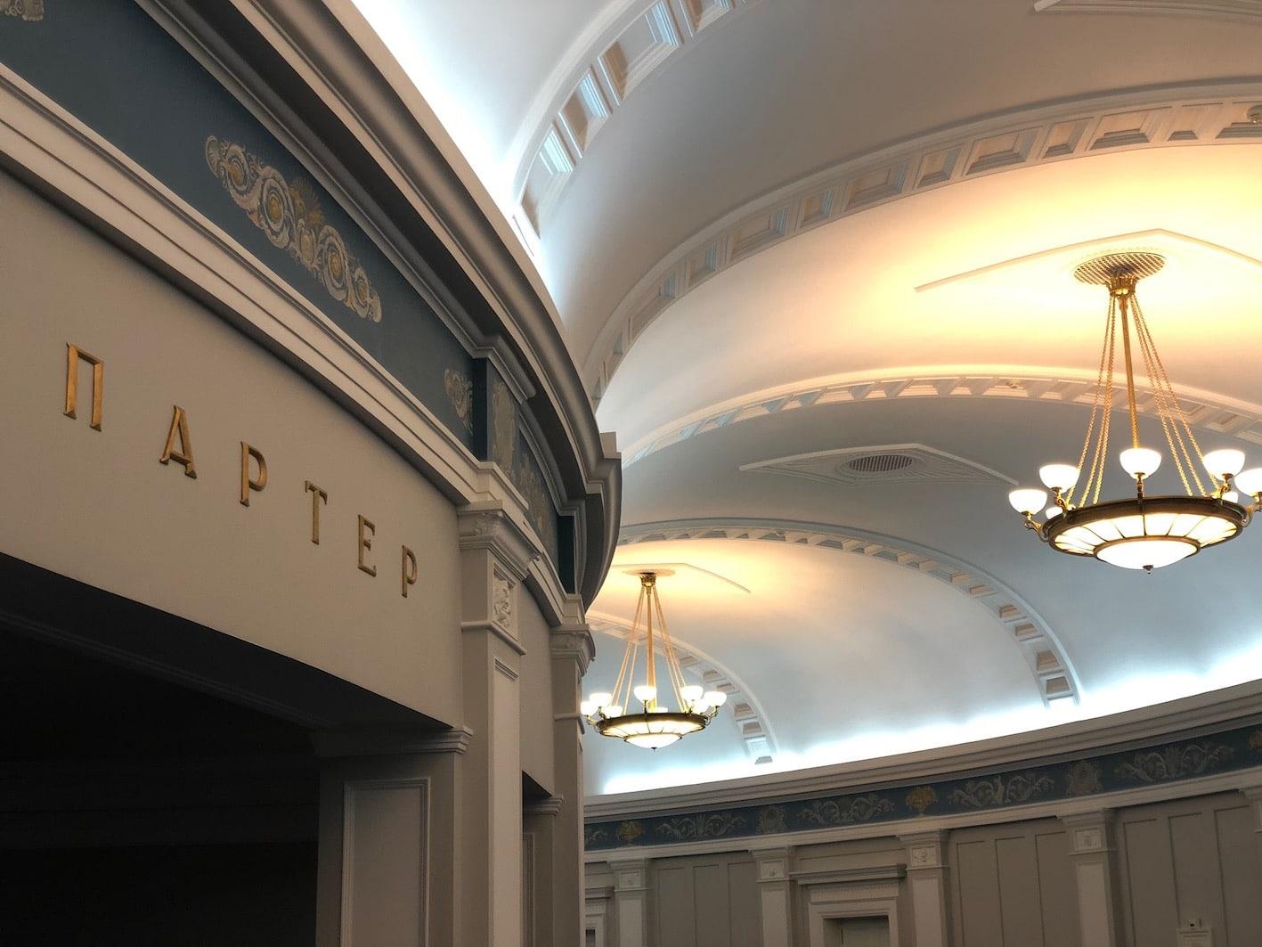 I operahuset