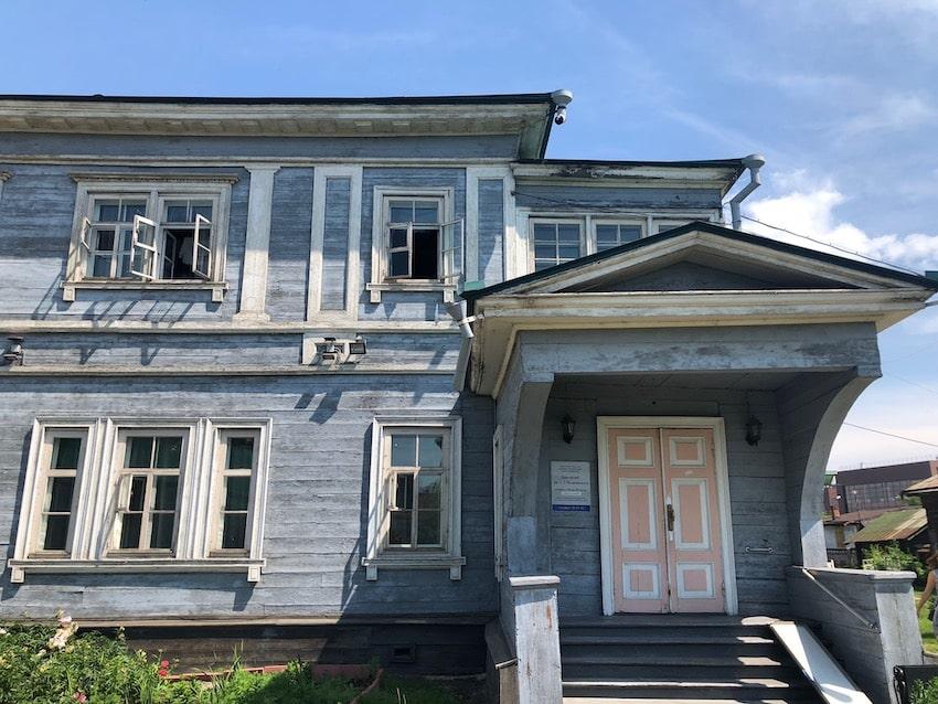 Volkonsky House
